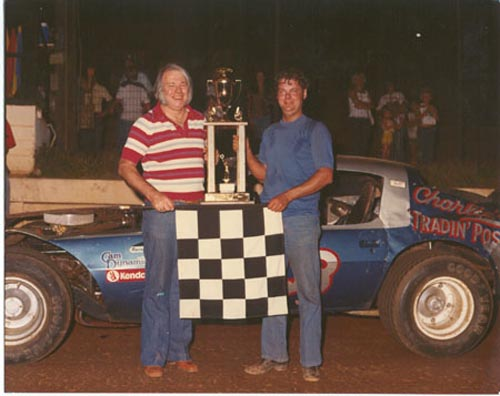 Mike Bagwell with dad Charlie