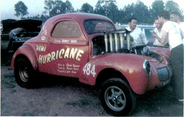 Bobo 1967