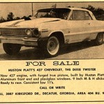 Huston's car For Sale